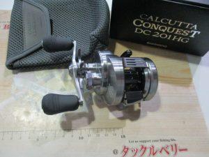 20カルカッタコンクエストDC 201HG