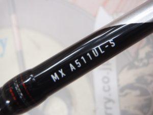 月下美人MX アジング511UL-S・K