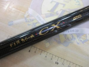 がま磯たもの柄CX 450