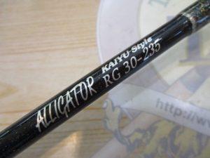 カイユウスタイル RG 30-235