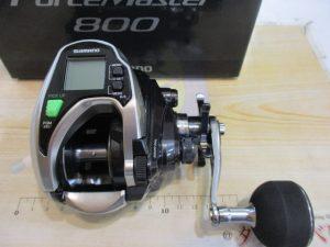15フォースマスター 800