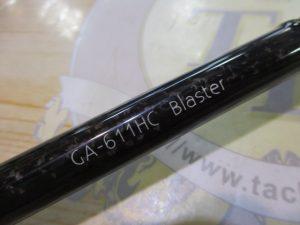 グラディエーターアンチ GA-611HC ブラスター