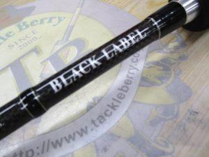 ブラックレーベル BL681MHFB