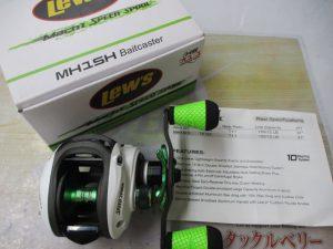 LEW'S MH1SH入荷!