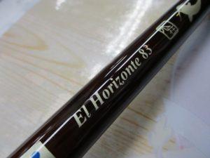 エルホリゾンテ 83