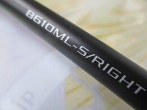 炎月リミテッド B610ML-S RH