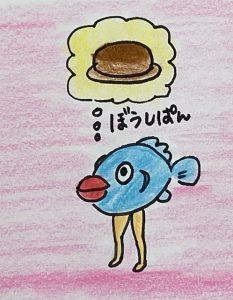 高知店★パンの妖精って何よ