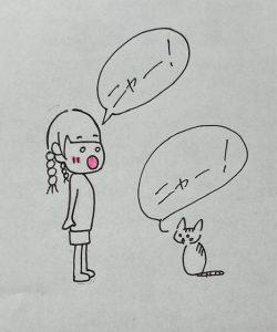 土佐高知店★チヌリグ紹介