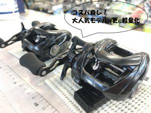 20タトゥーラ大人気!!