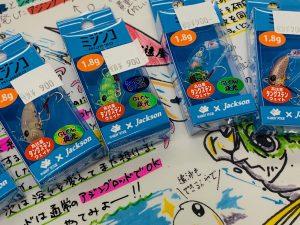 安芸広島店 ミジンコ