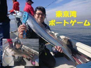 【葛飾青戸店】ボートゲーム!
