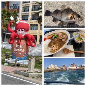 日間賀島に行こう!!