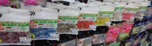 【新製品入荷】ガブリホッグ2インチ