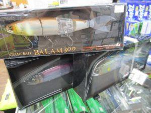 バラム300【千葉東金店】