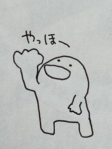 伊豫ノ松山店★シャラララ素敵にキッス♡
