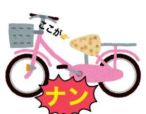松山店★鰆ってナンて読むでしょう?