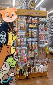 松山店★調べる事は大事!