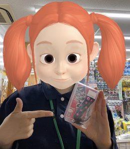 松山店★ブランドや!!!