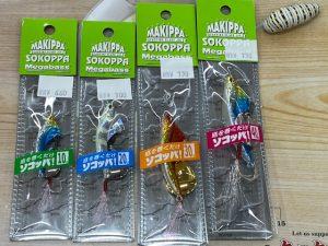 松山店★スリッパ・シタッパ・ツルリンパ