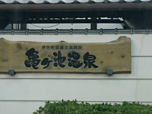 松山店★愛媛県爆釣情報!!