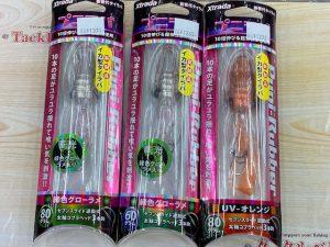 伊豫ノ松山店★イカで鯛を釣る