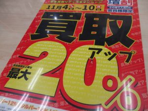 カッコイイBOX入荷です~!!