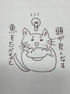 四日市店★魚魚魚~♪ろんじん!