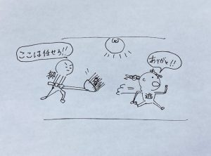 四日市店★セミファイナル!