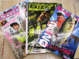 最新刊入荷。