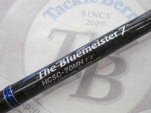 ★ヘラクレス HCSC-70MH★