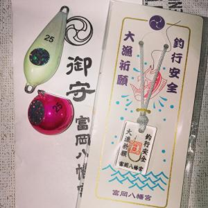 昨日は2021年初釣り🎣 by 瀬戸麻楡