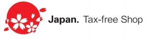 Tax-free Shop Tackle Berry Shibuya Fire-dori