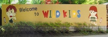 ワイルドキッズ岬オートキャンプ場の看板