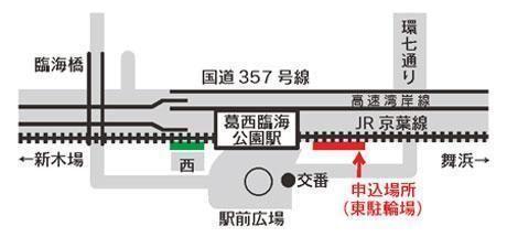 葛西臨海公園駅近くのレンタサイクルの場所を示した図