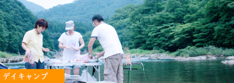 鬼怒川温泉オートキャンプ場でバーベキューをしている人たちの写真