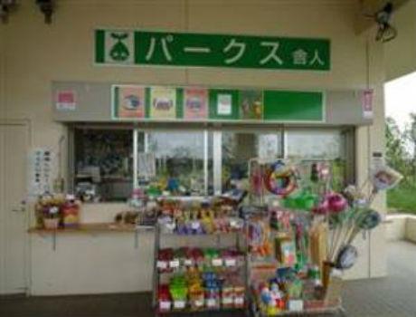 舎人公園の売店