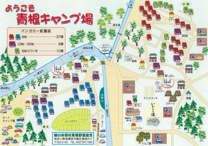 青根キャンプ場のマップ