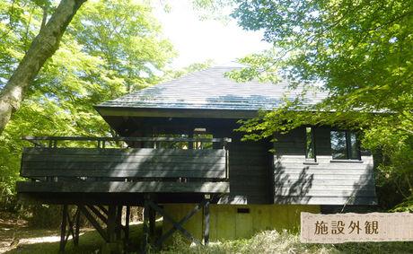 芦ノ湖キャンプ村の施設の外観の写真
