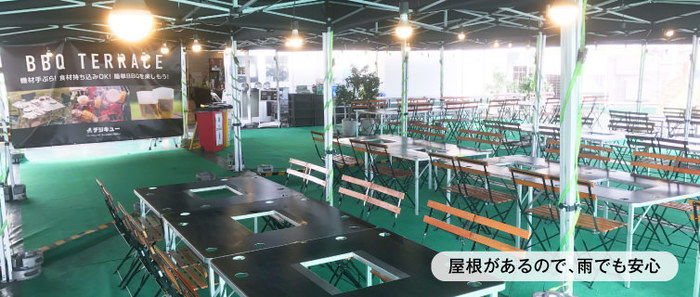 ドン・キホーテ溝ノ口駅前店のバーベキューテラスの写真