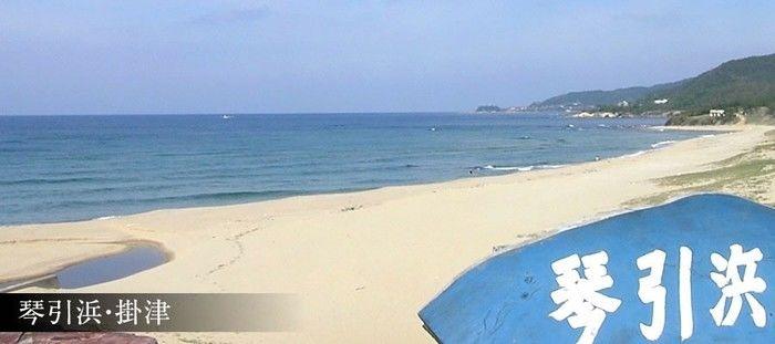 琴引浜の写真