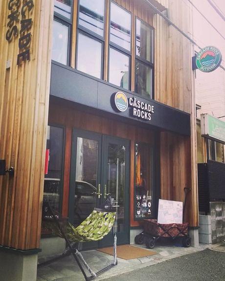 CASCADE ROCKSの店の外観の写真
