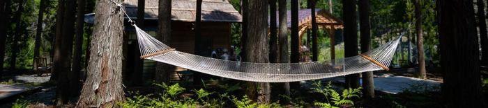 芦見谷芸術の森のハンモック