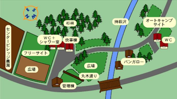 センタービレッジキャンプ場のサイトマップ