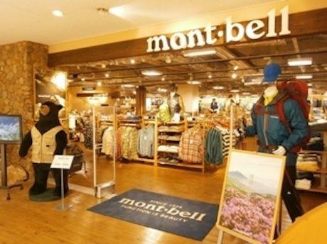 モンベル 奈良店の外観の写真