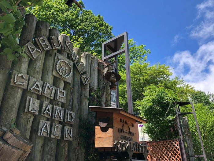 ACNあぶくまキャンプランドの入り口の看板の写真