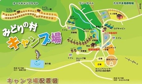 みどりの村キャンプ場のマップ画像