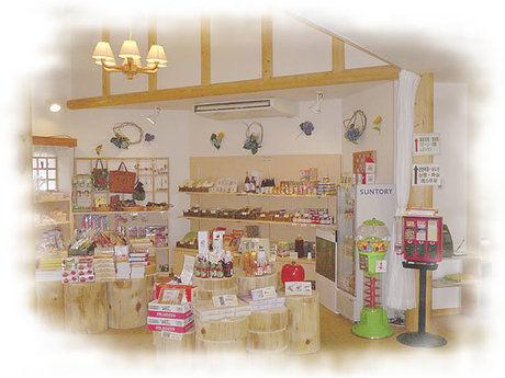 つがる地球村の売店の店内の写真