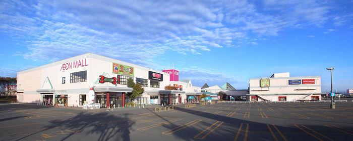 つがる地球村の周辺にあるスーパーの写真
