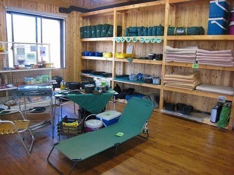 休暇村蒜山高原のレンタルコーナー