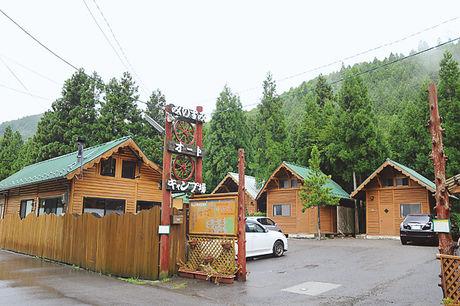 みのずみオートキャンプ場のオートサイトの写真